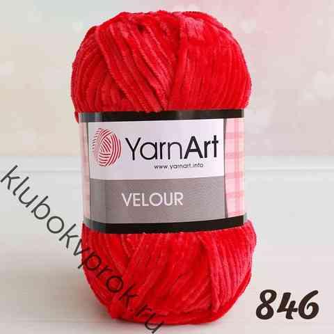 YARNART VELOUR 846, Красный