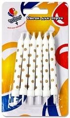 """Свечи для торта """"Золотые точки"""" 6 шт"""