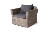 Комплект плетеной мебели на 4 перcоны 4sis Капучино
