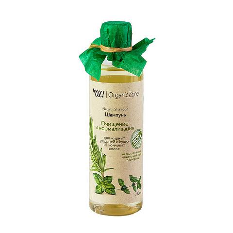 Шампунь Очищение и Нормализация | Organic Zone