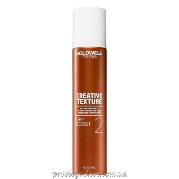 Goldwell Stylesign Creative Texture Dry Boost - Сухий спрей для об'єму