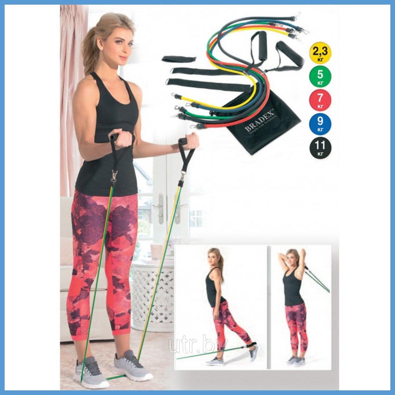 Трубчатые эспандеры для физических упражнений