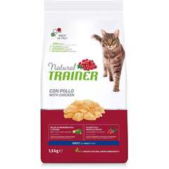 Сухой корм Trainer Natural Adult Fresh Chicken