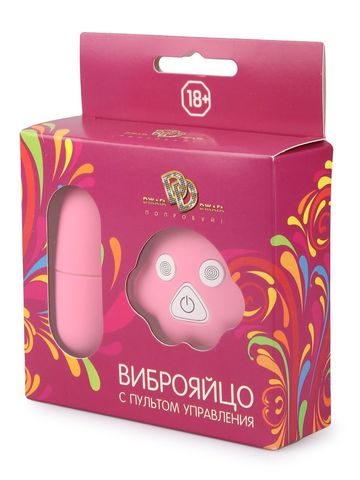 Розовое виброяйцо на шнурке с пультом управления