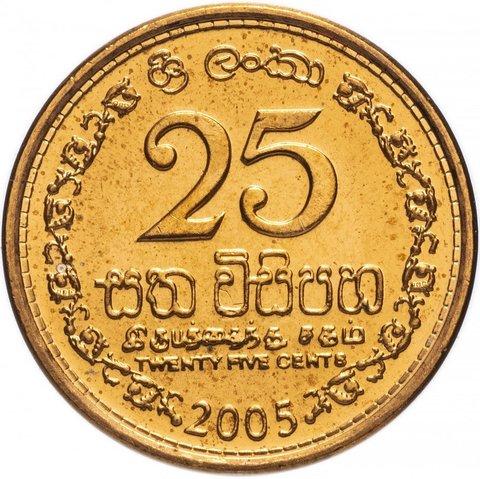 25 центов. Шри-Ланка. 2005 год. AU-UNC