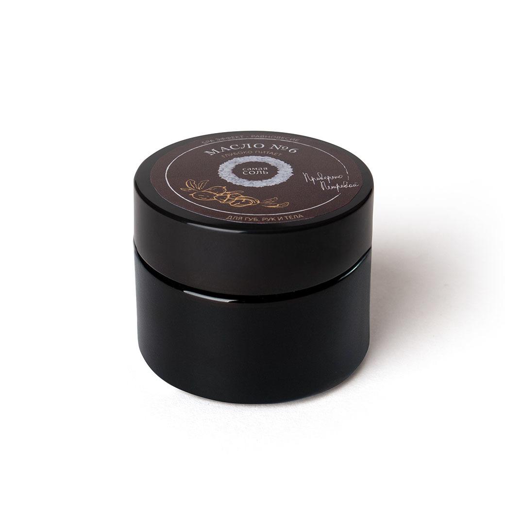 Масло Ши для питания кожи всего тела, нерафинированное, ручное производство, банка, стекло, 50 мл