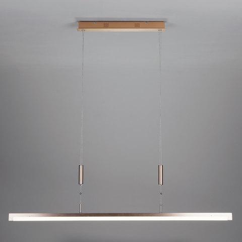 Светодиодный подвесной светильник EUROSVET 90030/1 золото