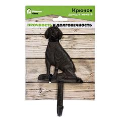 Крючок чугунный «Собака»