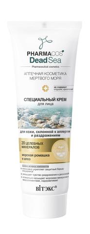 Витекс PHARMACos Dead Sea Специальный КРЕМ для лица для кожи склонной к аллергии 75мл