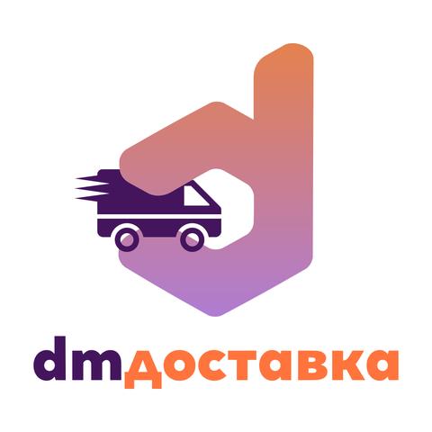 Программное обеспечение DM.Доставка