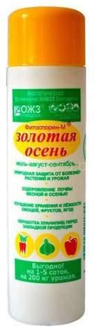 Фитоспорин-М Золотая осень, биофунгицид, жид., 0.2л