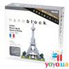 Nanoblock - Ейфелева Вежа
