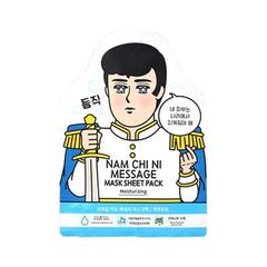 Маска NAM CHI NI Message Pack-N.TREASURE