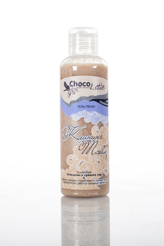 Гель-Пенка для умывания  Клининг-Тайм со скрабом, очищение и сужение пор/100 ml TM ChocoLatte