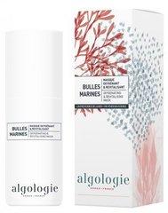 Кислородная ревитализующая маска «Морские пузырьки» Algologie