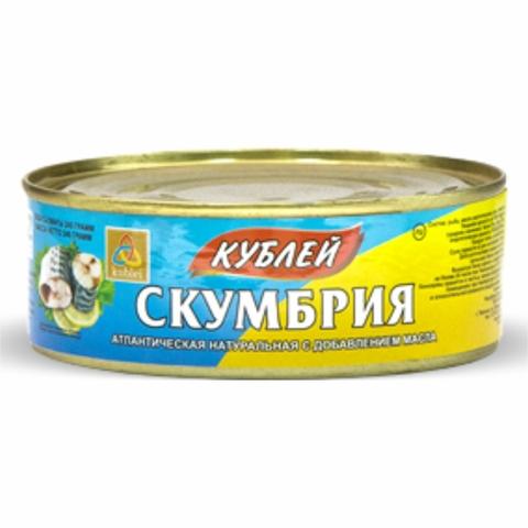 Скумбрия Атлантическая КУБЛЕЙ в масле 240 гр ж/б КАЗАХСТАН