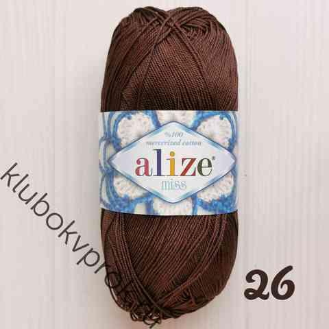 ALIZE MISS 26, Коричневый
