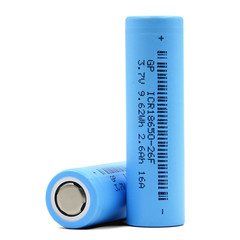 Аккумуляторы 18650 GP 2600mAh ICR18650-26F (Li-ion)