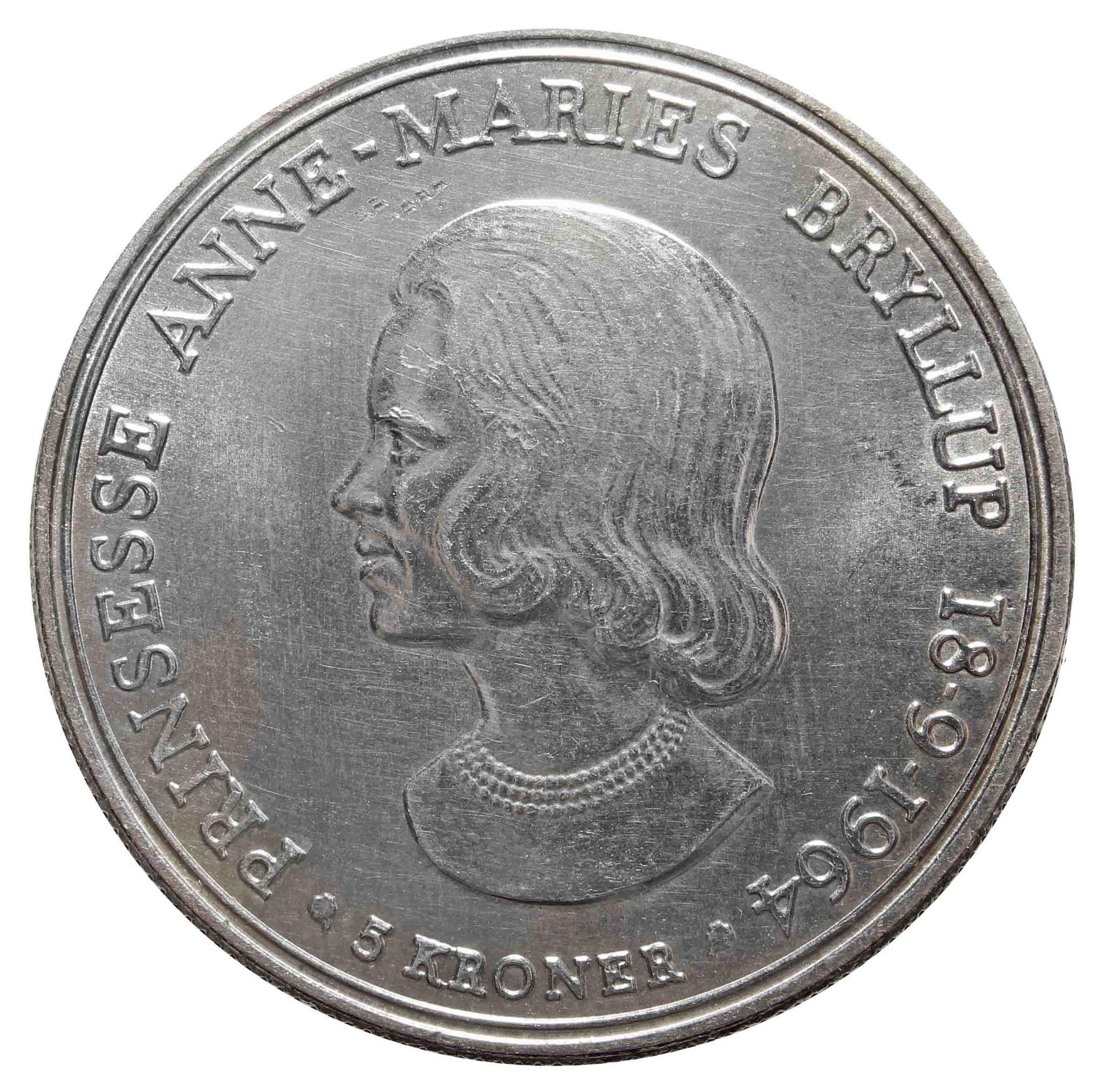 5 крон. Свадьба Принцессы Анны Марии. Дания. 1964. Серебро. AU