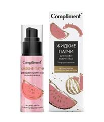 Compliment - Патчи жидкие ультраувлажнение