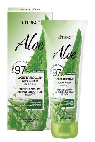 Витекс ALOE 97% Осветляющий алоэ-крем для лица