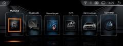 Магнитола  BMW X3 2011-2013 F25 (CIC) Android 10 4/64GB IPS модель CB 8253 TC