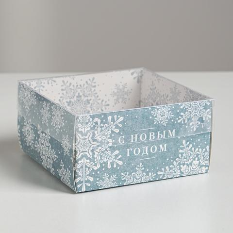 Коробка для кондитерских изделий с PVC крышкой «С Новым годом!», 12 х 6 х 11,5 см