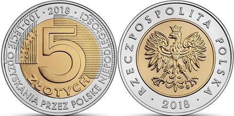 5 злотых. 100 лет независимости Польши. 2018 г. UNC
