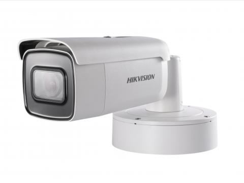 Видеокамера Hikvision DS-2CD2663G0-IZS