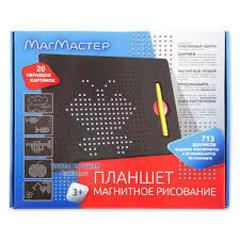 Магнитный планшет