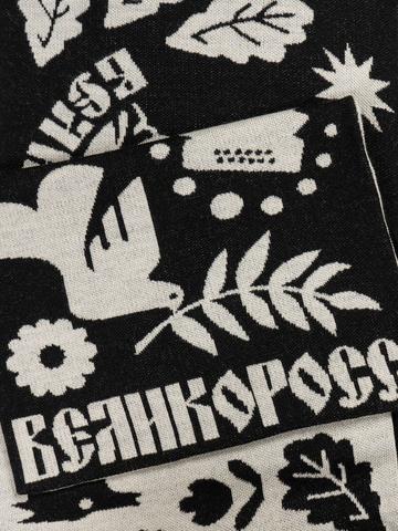 Сказки Брянского Леса чёрно-белый № 1.1 (Без бахромы)