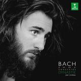 Jean Rondeau / Dynastie - Bach Concertos (LP)
