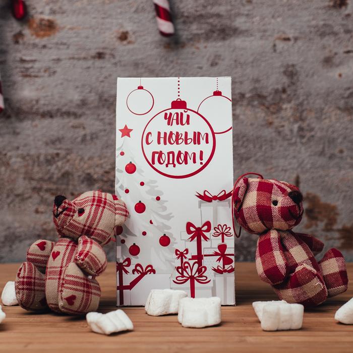 Оригинальный чай в подарочной упаковке С НОВЫМ ГОДОМ. подарок