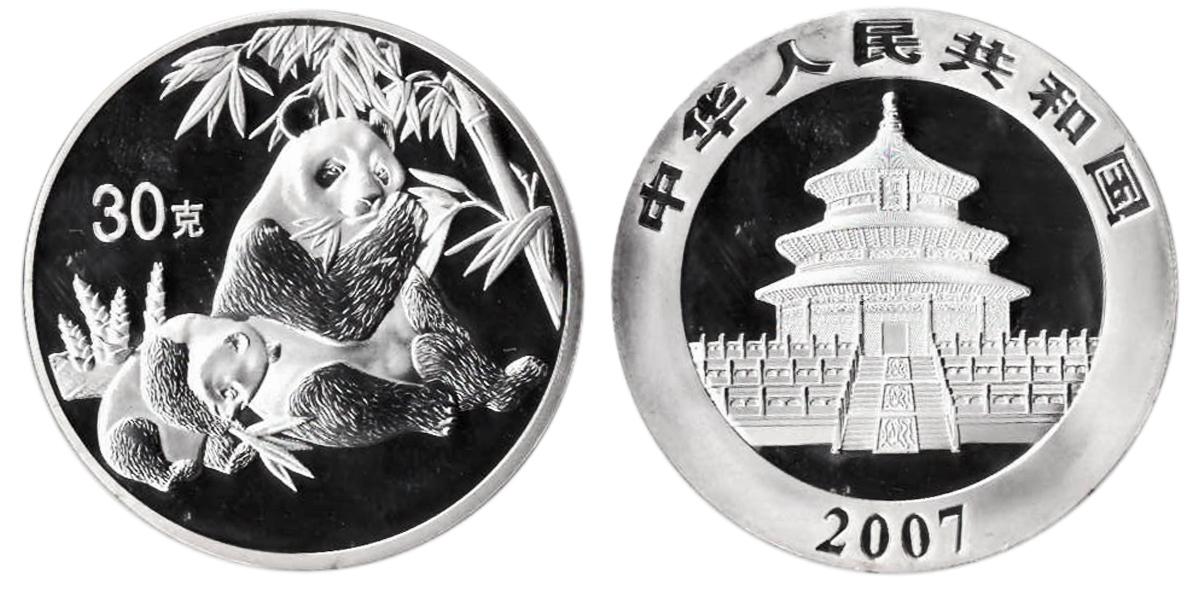 Жетон Китайская панда. Китай. 2007 год. PROOF