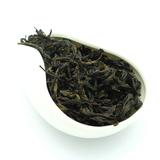 Чай Хуан Мэй Гуй