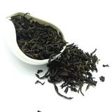 Чай Хуан Мэй Гуй вид-2