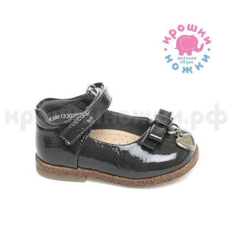 Туфли, чёрные с сердечком, Сказка (ТОК Урал)