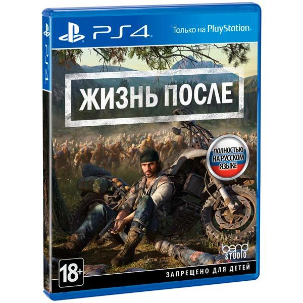 Жизнь После [PS4, русская версия]
