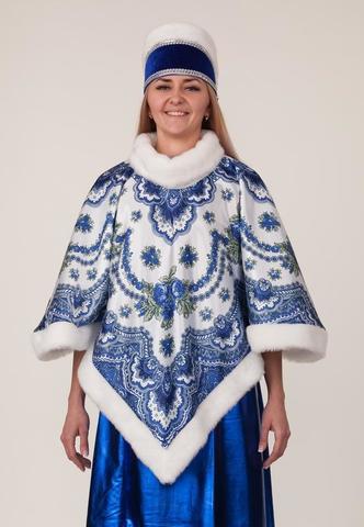 Карнавальный костюм синий Масленица