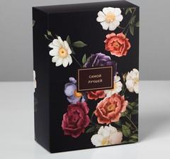 Коробка складная «Самой лучшей», 16 × 23 × 7.5 см, 1 шт.
