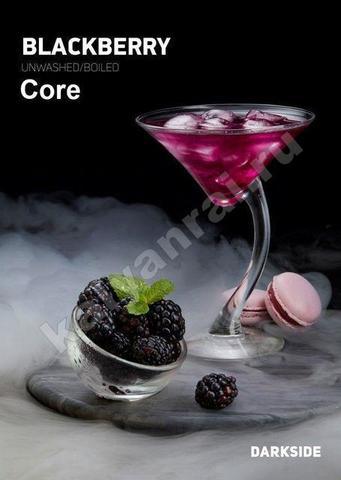 Darkside Core Ежевика