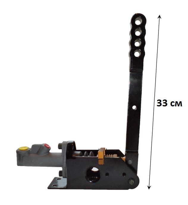 Вертикальный Гидравлический ручник с фиксатором Vertical hydraulic Handbrake