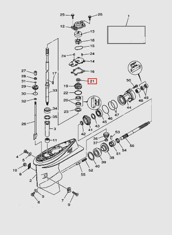 Крышка сальника для лодочного мотора T40 Sea-PRO (23-21)