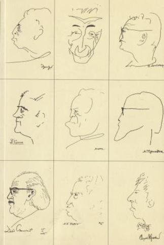 Портреты без рам