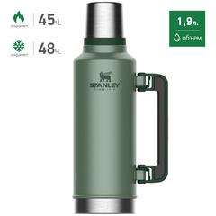 Термос Stanley Classic 1.9L Зеленый - 2