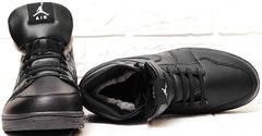 Джорданы 1 зимние кроссовки мужские на меху Nike Air Jordan 1 Retro High Winter BV3802-945 All Black