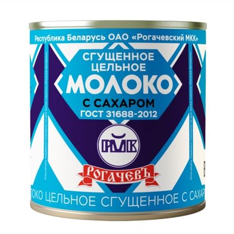 Молоко сгущеное 8,5% 380 гр Рогачев БЕЛАРУСЬ