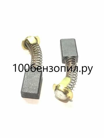 Щетки графитовые (комплект) для Hitachi DH40MR/C8FC/C7SS/C7MFA/C6MFA/M8V2/WR22SA