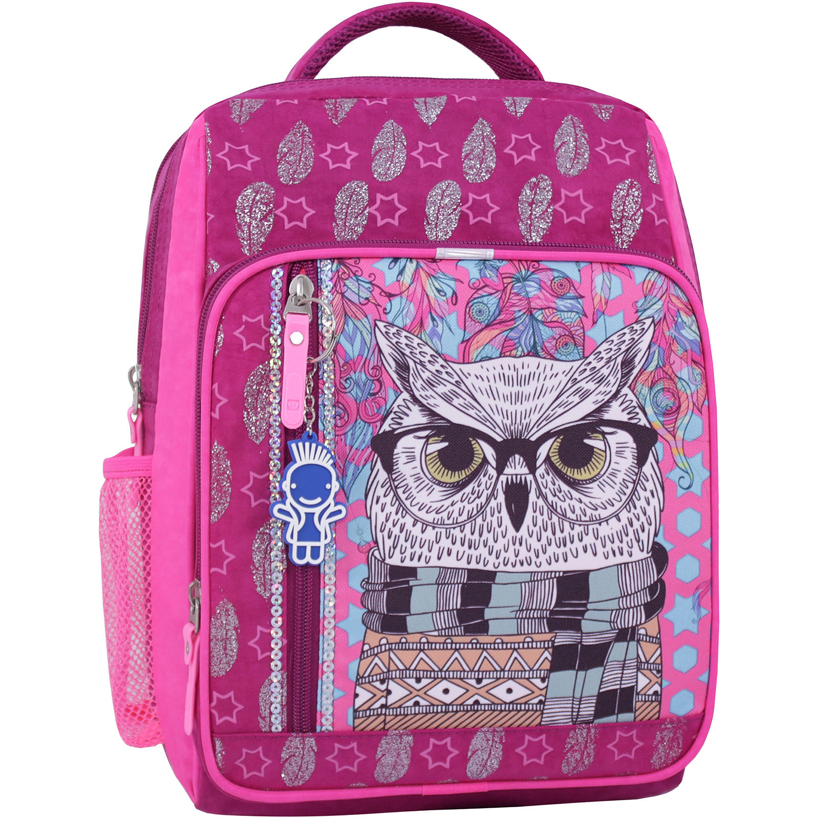 Рюкзак школьный Bagland Школьник 8 л. 143 малиновый 514 (0012870) фото 1