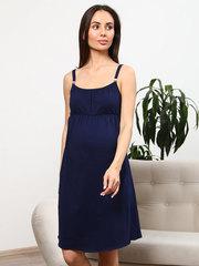 Мамаландия. Комплект для беременных и кормящих, космос/темно-синий